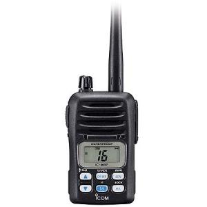 VHF Portatile ICOM IC-M87 Ricetrasmettitore