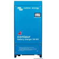 Caricabatteria Victron Centaur Analogic
