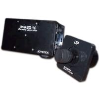 IRIS IM-PTZ-KBD-16 Joystick di Controllo x PTZ-16